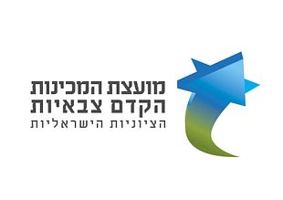 Joint Council of Mechinot Logo